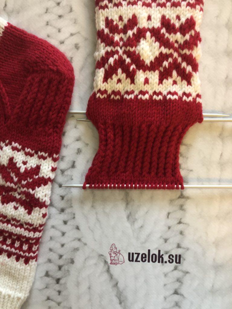 Носки новогодние, жаккард