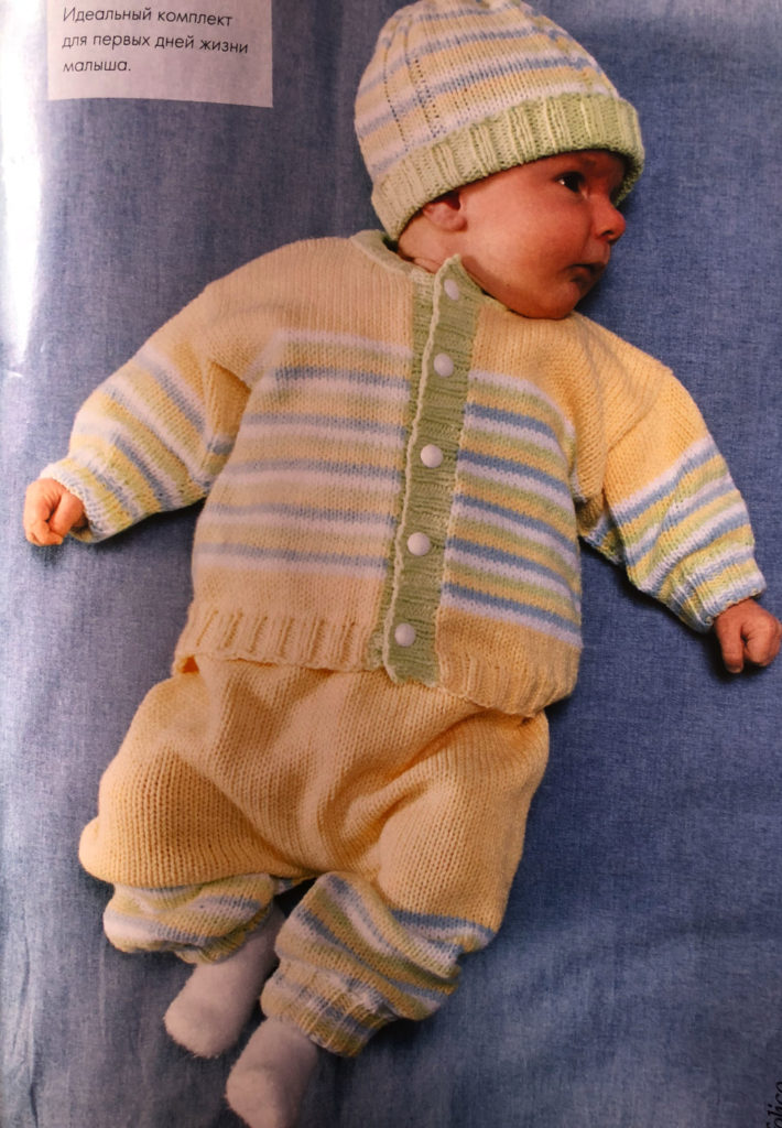 Комбинезон для новорожденного спицами