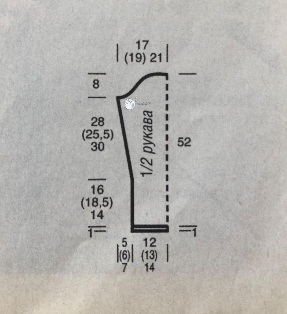 Схема женского свитера спицами