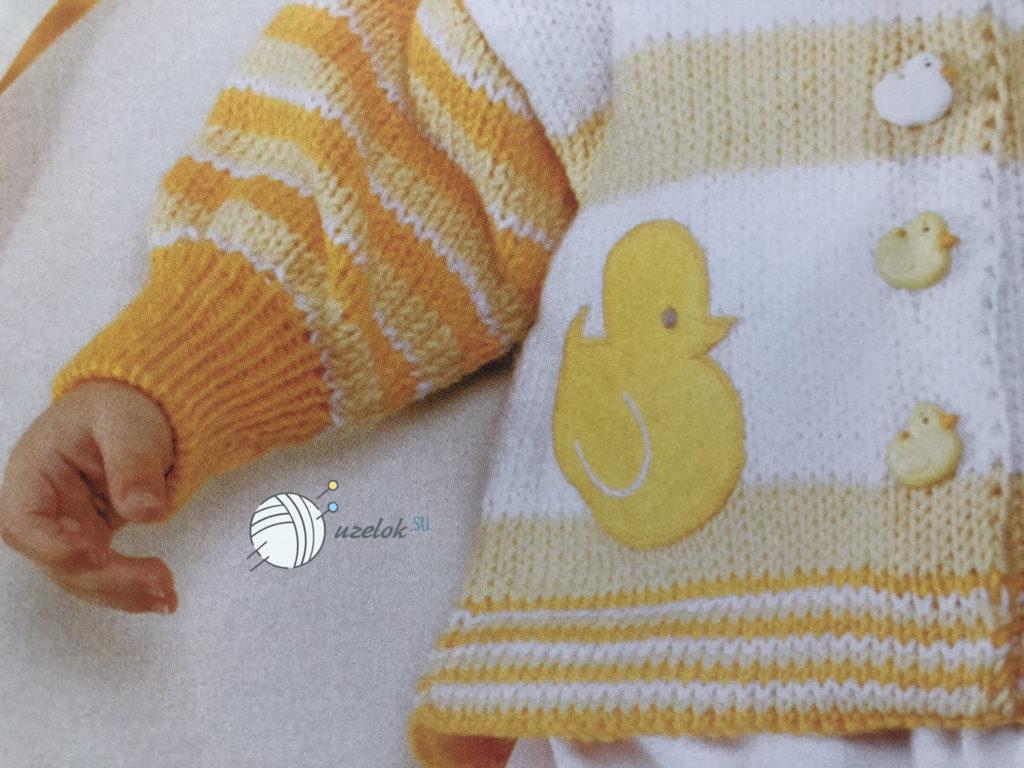 Жакет для новорожденного спицами