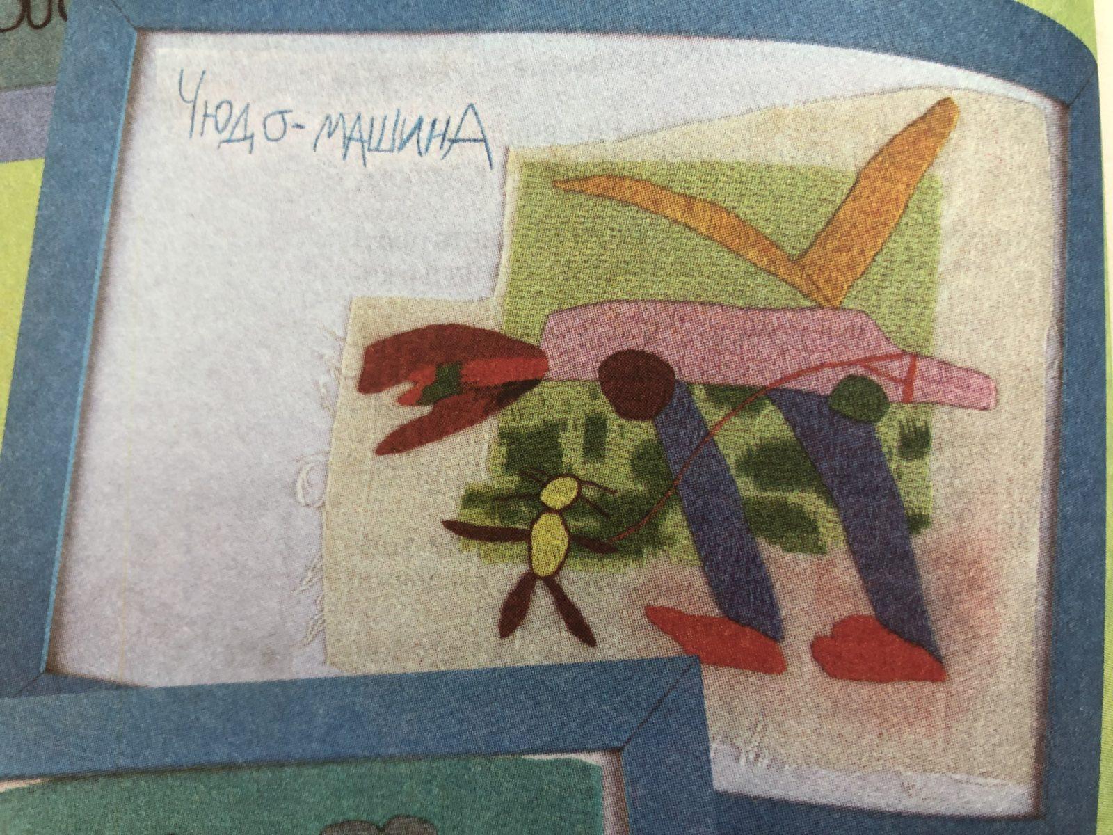 Вышивка по детским рисункам