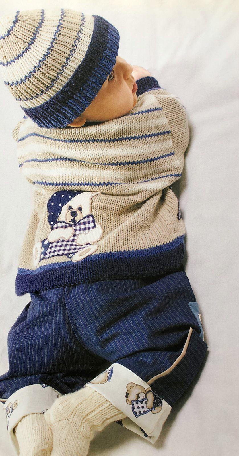Костюм для малыша 6 месяцев спицами