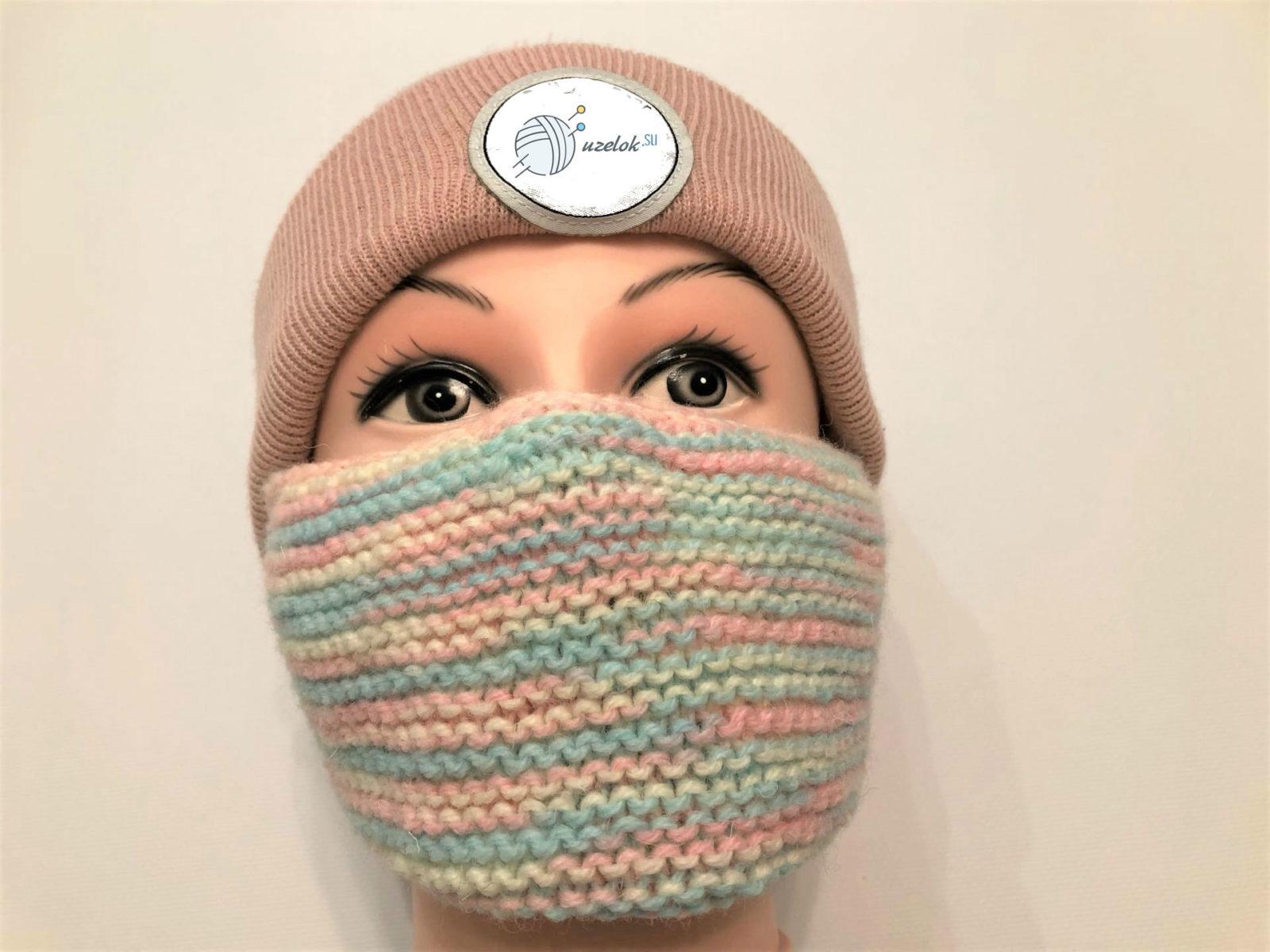 Медицинская маска, связанная спицами