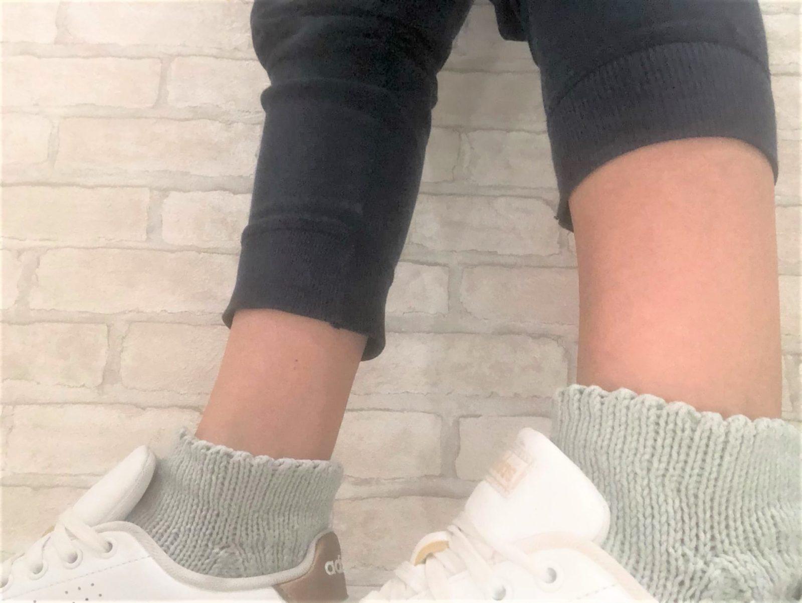 Спортивные вязаные носки